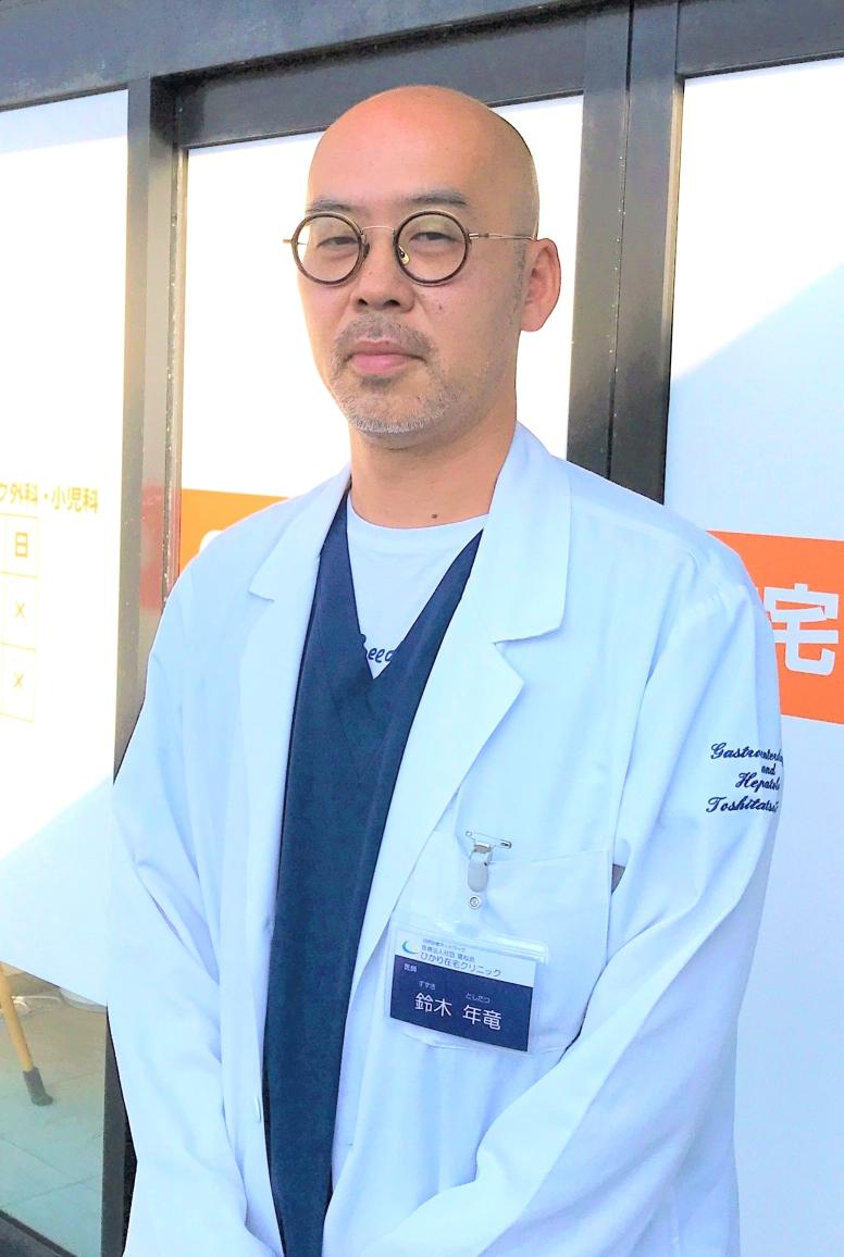 ひかり在宅医療クリニック浜松本院副院長 鈴木 年竜